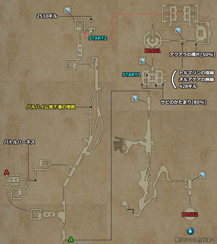 攻略 12 スイッチ ファイナル ファンタジー