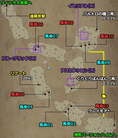 Ff12 セロビ台地の攻略マップ ザ ゾディアック エイジ Ps4 Hd