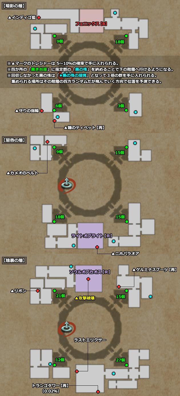Ff12 大灯台 地下層の攻略マップ ザ ゾディアック エイジ Ps4 Hd